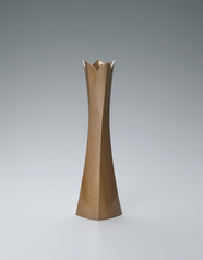 "写真:Brass flower vessel. ""Five-pointed petal flower"""
